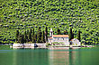 St. George Church On The Island, Perast, Montenegro