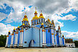 Kyiv St. Michael Monastery In Kiev, Ukraine At A Sunny Day stock photo