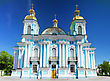 St. Nicholas Naval Cathedral . St. Petersburg. Russia stock photography