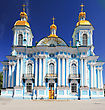 St. Nicholas Naval Cathedral . St. Petersburg. Russia stock image