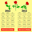 Stylish Calendar With Flowers For 2013. In Russian And English.