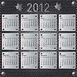 Stylish Calendar With Metallic Effect For 2012. Sundays First