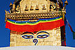 Swayambhunath Is An Ancient Religious Complex Atop A Hill In The Kathmandu Valley stock image