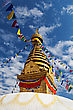 Swayambhunath Is An Ancient Religious Complex Atop A Hill In The Kathmandu Valley
