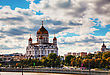 Temple Of Christ The Savior In Moscow On The Sunny Day stock photo