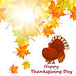 Thanksgiving Day Background With Maple Leaves. All Objects Are Separated. Vector Illustration With Transparency And Mesh. Eps 10