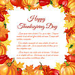 Thanksgiving Day Greeting Card With Text Space. Design Consist From Pumpkin, Pepper, Tomato, Maple Leaves Over White Background. Very Cute And Warm Colors. Vector Illustration