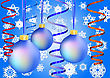 Three Blue Christmas-balls On Snow Background. Abstract Greeting Card. Vector Illustration. Gradient Mesh Include