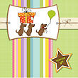 Three Dogs That Offer A Big Gift. Birthday Greeting Card, Vector Illustration
