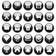 Travel Set Of Different Vector Web Icons stock vector