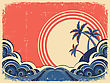 Tropical Island With Palms Grunge Illustration On Old Paper stock illustration