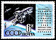 USSR - CIRCA 1962: A Postage Stamp Shows The Spaceship And Inscription Of N. S. Khrushchev, Circa 1962 stock photo