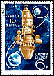 "Aged USSR - CIRCA 1966: A Postage Stamp Shows The Spaceship Luna-10 And Inscription ""Luna-10, 3. IV.1966"", Circa 1966 stock photo"