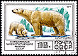 USSR - CIRCA 1977: A Postage Stamp Shows Polar Bear (Ursus Maritimus), Circa 1977 stock photo