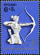 USSR - CIRCA 1977: A Stamp, Printed In Russia, XXII Olympic Games In Moscow In 1980, Shows Women's Archery, Circa 1977