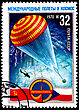 USSR - CIRCA 1978: A Postage Stamp Shows The International Flights In The Space, Circa 1978 stock photo