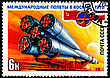 USSR - CIRCA 1978: A Postage Stamp Shows The International Flights In The Space, Circa 1978 stock image