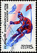Skiing USSR - CIRCA 1988: A Stamp Printed In The USSR Shows Skiing, Series Olympic Games In Calgary 1988, Circa 1988 stock photography