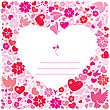 Valentine`s Day Postcard - White Background Heart Is Surrounded By A Flowers, Doves, Letters