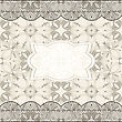 Background With Seamless Pattern, Lacy Borders, And Frame For Your Text, In  Version You Can Use Elements Separately