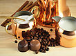 Vintage Coffee Set On Wooden Background