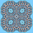 Vintage Mandala Of Blue Color With Place For Your Text