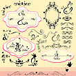 Vintage Ornaments And Frames, Calligraphic Design Elements And Page Decoration, Signs AND For Wedding Invitation