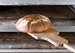 Bread Wholegrain Stone Oven Bread stock photo
