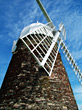 Architectural Windmill stock photography