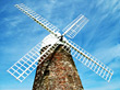 Architectural Windmill stock image