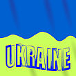 Yellow Blue Flag Of Ukraine. Symbol Of Indepence