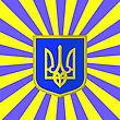 Yellow Blue Flag Of Ukraine. Symbol Of Independence
