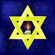 Yellow Star Of David And Burning Candles Isolated On Blue Snowflakes Background