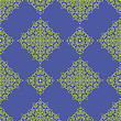 Yellow Texture On Blue. Element For Design. Ornamental Backdrop. Pattern Fill. Ornate Floral Decor For Wallpaper. Traditional Decor On Blue Background